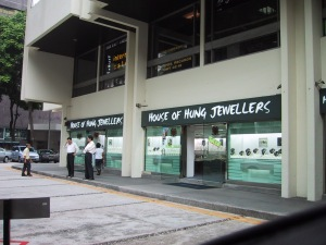 House of Hung Jewelers - Sngapore | ©Tom Palladio Images