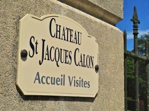 Chateau St. Jacques Calon - Montagne, FR | ©Tom Palladio Images